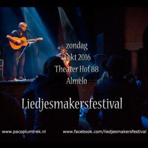 Emmerig en Lopez op het Liedjesmakersfestival 2016